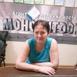 Нина Михайловна