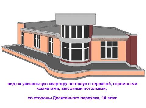 Продажа уникальной 180 кв.м 3 комнатной квартиры с террасой и башней - Фото 2