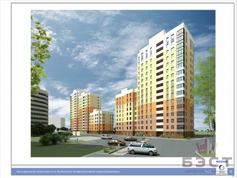 Квартира, ЖК Самоцветы, ул. Латвийская, д.47 к.1 - Фото 1