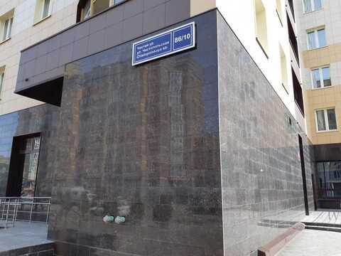 Сдается Нежилое помещение. , Казань город, Чистопольская улица 86/10 - Фото 5