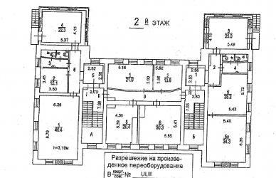 Продажа Особняк 1355 кв.м. - Фото 4