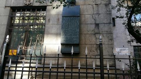 Продается офис 199 кв.м. в Доме Бенуа на Петроградке - Фото 3