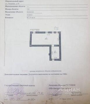 Склад в Санкт-Петербург ул. Тюшина, 10 (87.3 м) - Фото 2