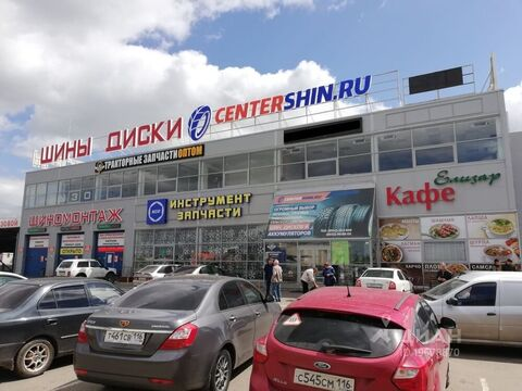 Помещение свободного назначения в Татарстан, Набережные Челны . - Фото 1