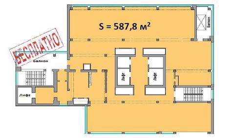 Аренда офиса 587.8 кв.м. Метро Калужская