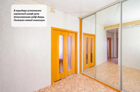 Квартира, ул. Блюхера, д.10 - Фото 5