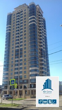 Продаётся 3 комнатная квартира в центре Краснодара - Фото 1