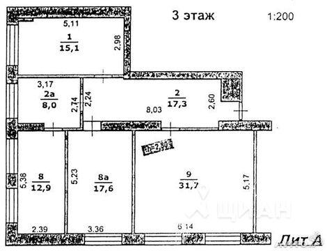 Офис в Белгородская область, Белгород Волчанская ул, 139 (102.0 м) - Фото 1