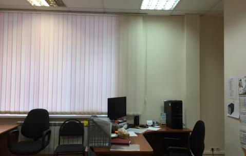 Продам офис 150кв.м Айдарова 4 - Фото 5