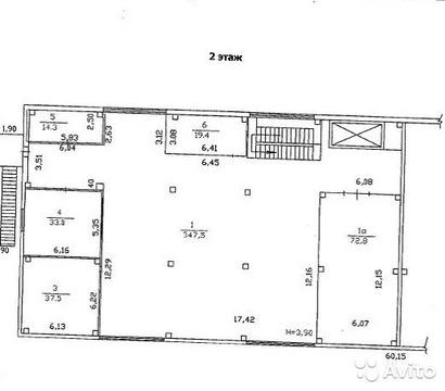 Продам складское помещение, 1030.7 м - Фото 2