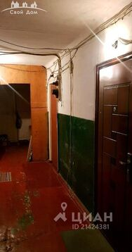 Комната Ростовская область, Таганрог ул. Свободы (13.0 м) - Фото 2