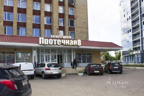 Офис в Татарстан, Казань Проточная ул, 8 (479.5 м) - Фото 1