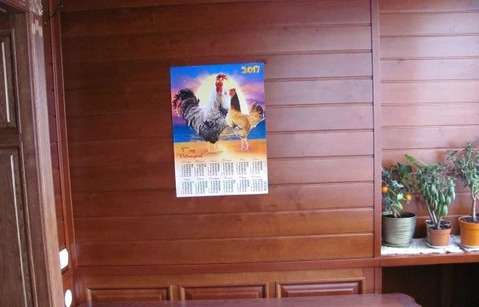 Продажа квартиры, Симферополь, Ул. Куйбышева - Фото 4
