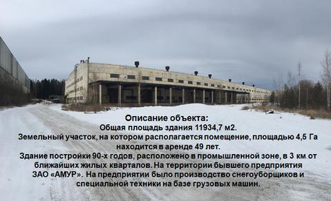 Коммерческая недвижимость, ул. Каменка, д.8 к.10 - Фото 4