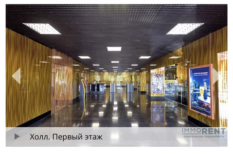 Аренда офиса, м. Обухово, Обуховской обороны пр-кт. - Фото 2