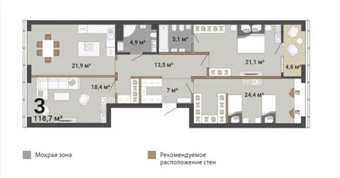 Продажа квартиры, Екатеринбург, Ул. Первомайская - Фото 3