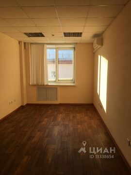 Офис в Курганская область, Курган ул. Коли Мяготина, 78 (20.0 м) - Фото 1