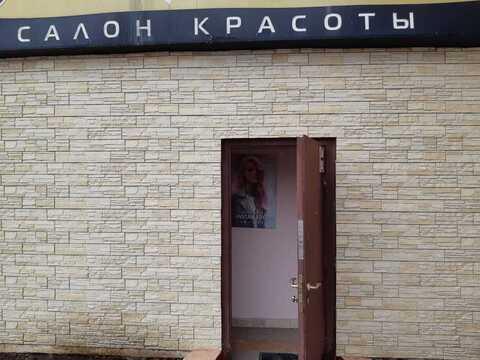 Продается Парикмахерская. , Казань город, улица Чехова 53 - Фото 1