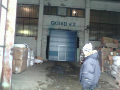 Оборудованная, промышленная площадка:склады, офисы, мастерские. - Фото 2