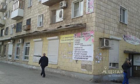 Офис в Волгоградская область, Волгоград Удмуртская ул, 20 (29.3 м) - Фото 1