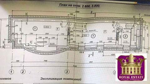 Продается торговая площадь Респ Крым, Симферопольский р-н, пгт . - Фото 3