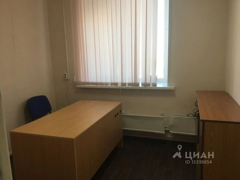 Офис в Курганская область, Курган Советская ул, 128 (16.0 м) - Фото 2