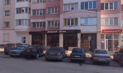 Продается торгово-офисное помещение - Фото 2
