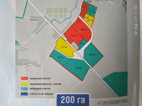 Продается земля 1 Га, пром назначения в Ям-Ижора - Фото 1