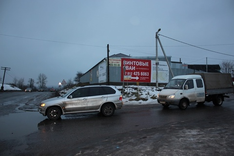 Продажа псн, Разметелево, Всеволожский район, Ул. Разметелевская - Фото 2