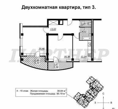 2 комн. кв. сжм/Космонавтов - Фото 5