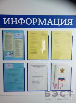 Коммерческая недвижимость, ул. Фрунзе, д.50 - Фото 5