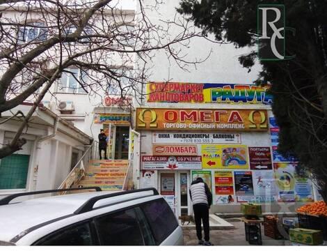 Продажа торгового помещения, Севастополь, Героев Сталинграда пр-кт. - Фото 1