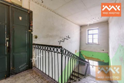 Продается комната, Гончарная - Фото 4