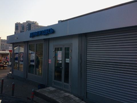 Зорге 75 Метро Победы Аренда павильона 3 входа парковка - Фото 5
