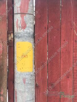 Можайское ш. 15 км от МКАД, Одинцово, Участок 7.5 сот. - Фото 3