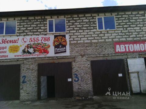 Производственное помещение в Курганская область, Курган Чернореченская . - Фото 1