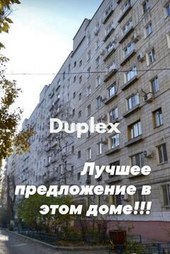 Продажа квартиры, Волгоград, Им Карла Маркса улица - Фото 1