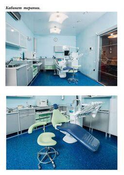 Стоматологическая клиника - Фото 1