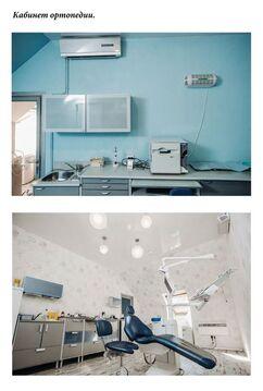 Стоматологическая клиника - Фото 2