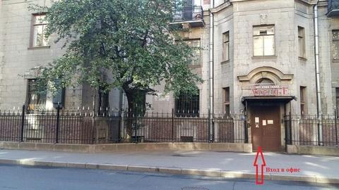 Продается офис 199 кв.м. в Доме Бенуа на Петроградке - Фото 4