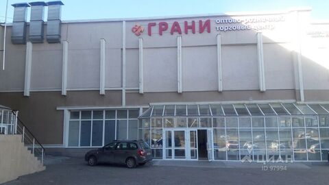 Офис в Татарстан, Казань ул. Академика Арбузова, 5 (360.0 м) - Фото 1