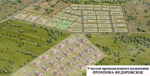 Участок площадью 100 соток, Промзона Федровское - Фото 2