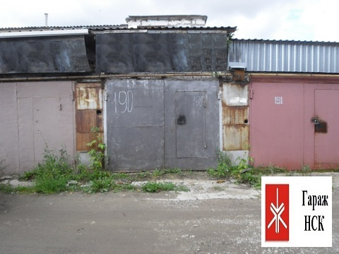 Сдам капитальный гараж, ГСК Радуга №190, Академгородок, возле Карасика - Фото 3