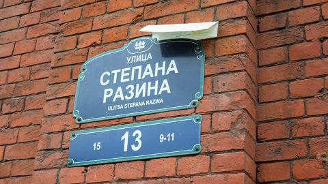 Продаётся комната 38 кв.м в коммунал. квартире, 15 мин.пеш. от метро - Фото 5