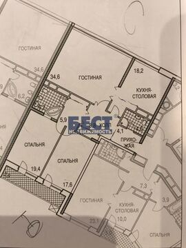 Продам 3-к квартиру, Москва г, улица Удальцова 15 - Фото 2