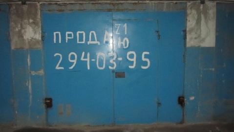 Продаю подземный гараж в Центре, Тельмана, 57 - Семашко - Фото 2