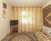 Продам 2-комн. кв. 51 кв.м. Тюмень, Логунова, Купить квартиру в Тюмени, ID объекта - 331010133 - Фото 5