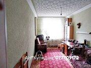 2-к. кв.в г.Тирасполе на Балке возле Тернополя,3эт/5эт, пл.46кв. - Фото 1