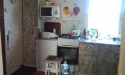 Продажа дома, Курган, Затобольный пер., Купить дом в Кургане, ID объекта - 503883493 - Фото 11