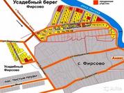 Купить земельный участок в Фирсово